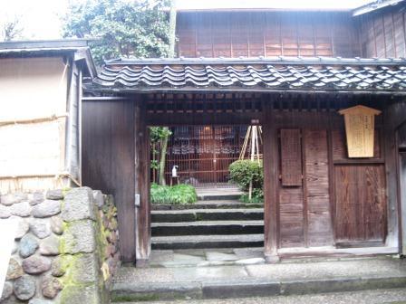 寺島蔵人邸