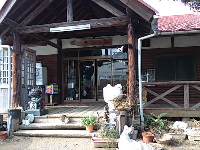 Kurashi20140118