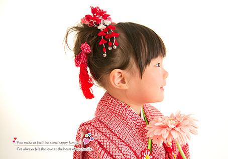 hasegawa019.jpg