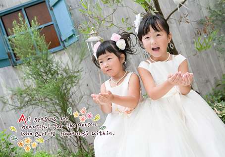 nakanishi190.jpg