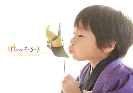 shiraki021.jpg