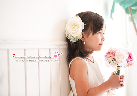 tsukuda_089.jpg