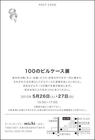 20120504_2451075.jpg