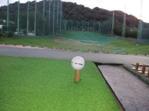 青山ゴルフ練習場
