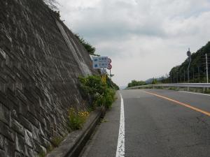 県境(兵庫へ)