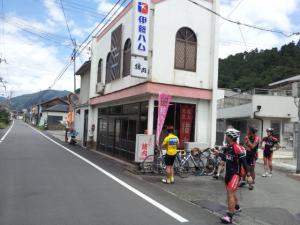 石井精肉店