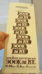 BOOK at ME