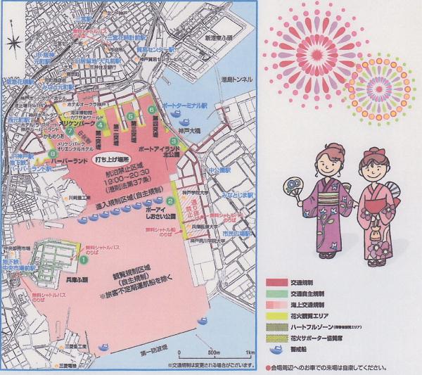 2012_0804_2_会場MAP1