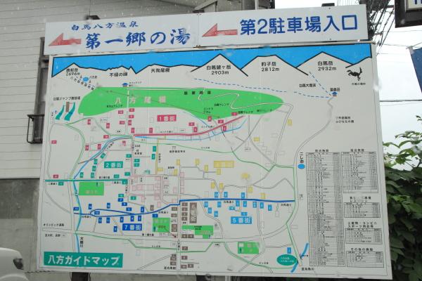 2012_0721_9.jpg