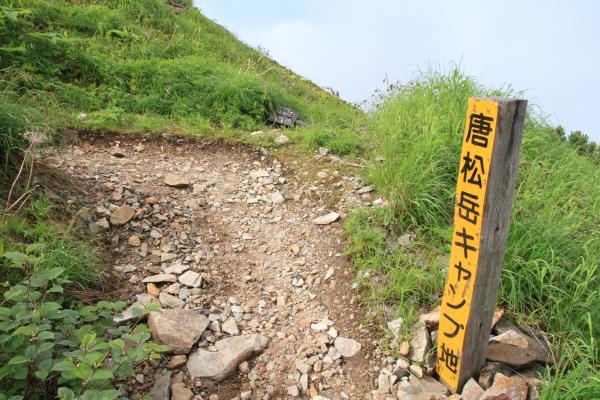 2012_0723_8.jpg