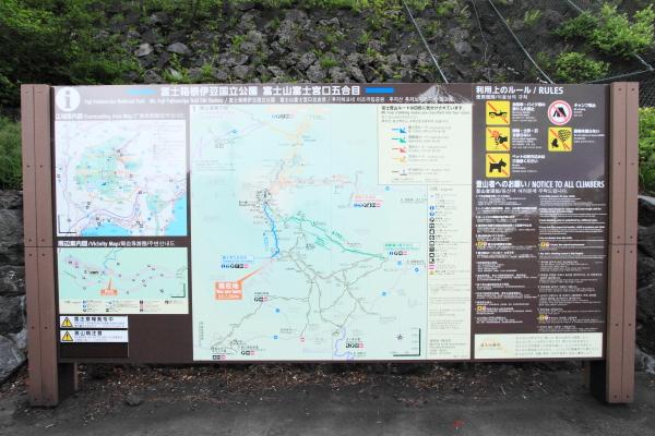 2012_0825_2_10.jpg