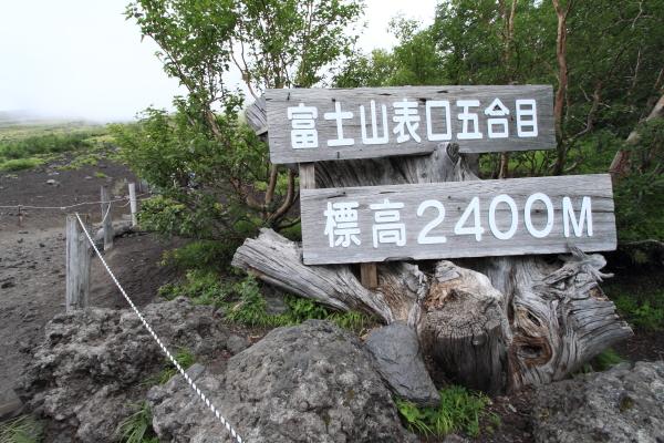 2012_0825_2_11.jpg