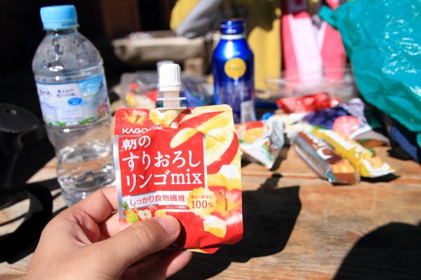 2012_0915_2_30.jpg