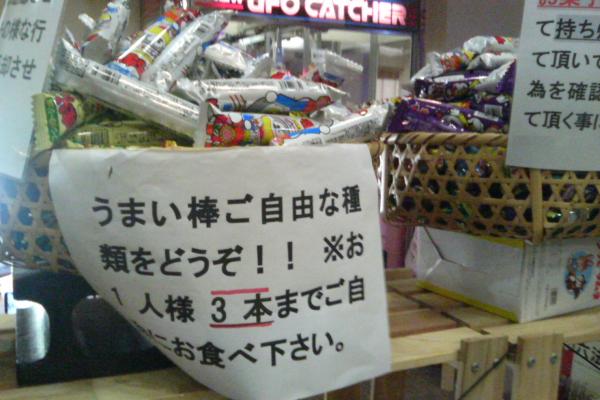 2012_0915_3_25.jpg