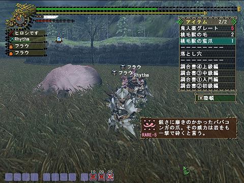 5.26ミッション