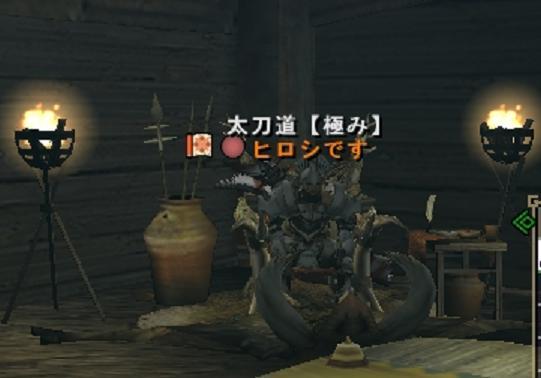 5.26秘伝FX1