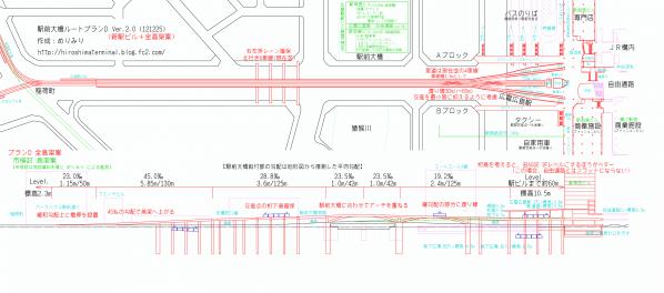 121225_viaductplan_d.png