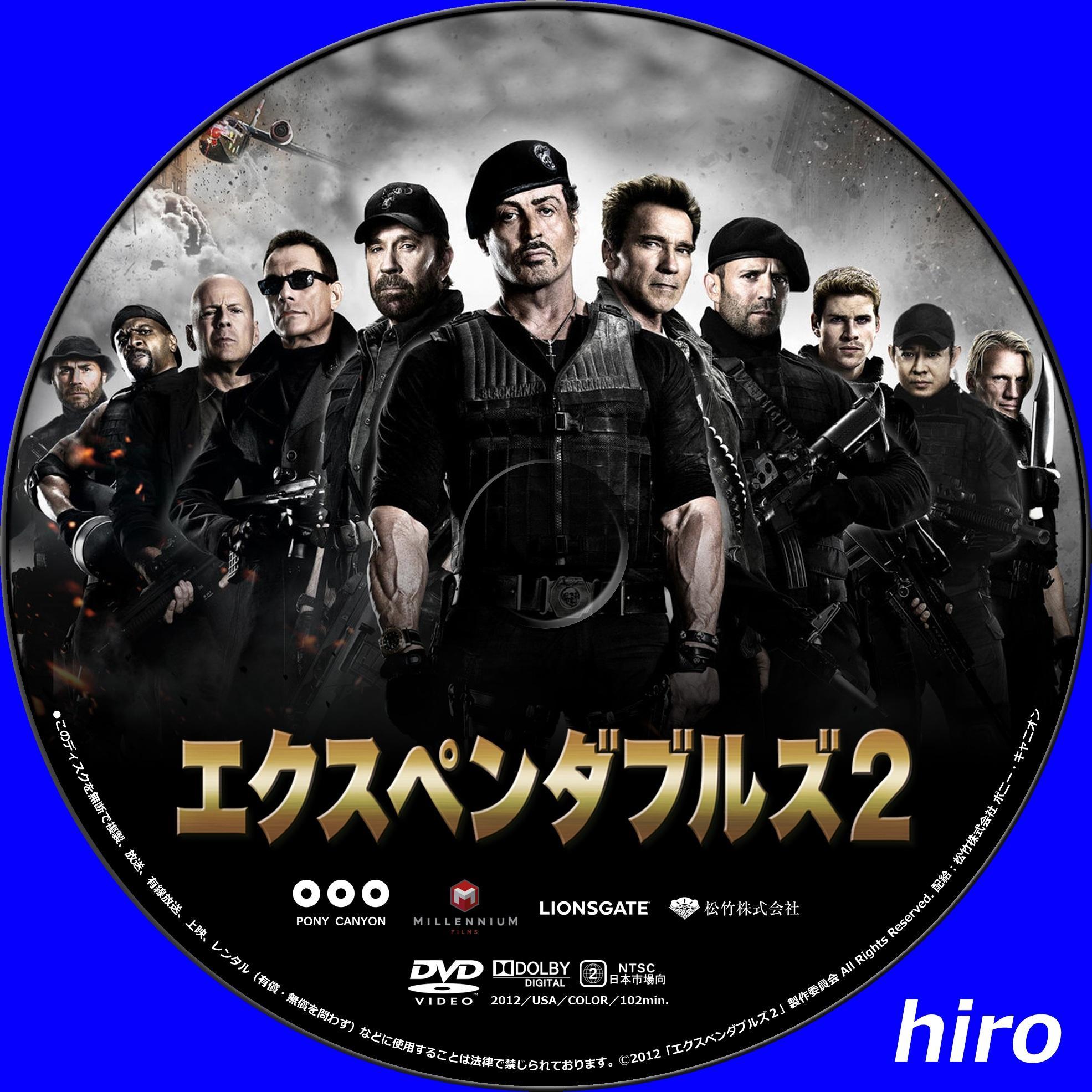 Image search: Tarzan caratula DVD