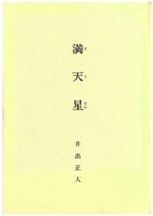 12091603.jpg