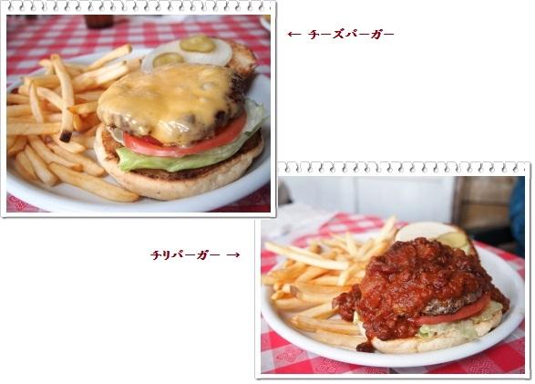 4_20130112080141.jpg