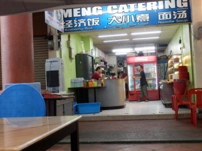 ジョージタウン「Meng Catering」3