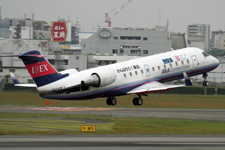 2012.05.21・『 大阪国際空港(伊丹空港) 』 兵庫県 伊丹 06