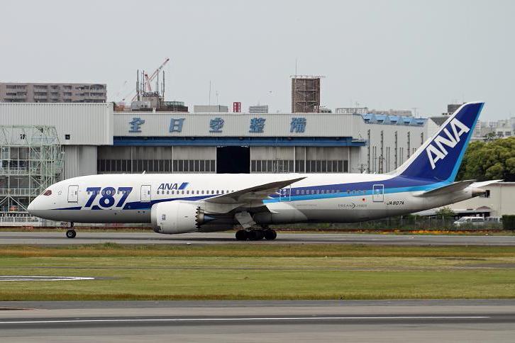 2012.05.22・『 大阪国際空港(伊丹空港) 』 兵庫県 伊丹 14