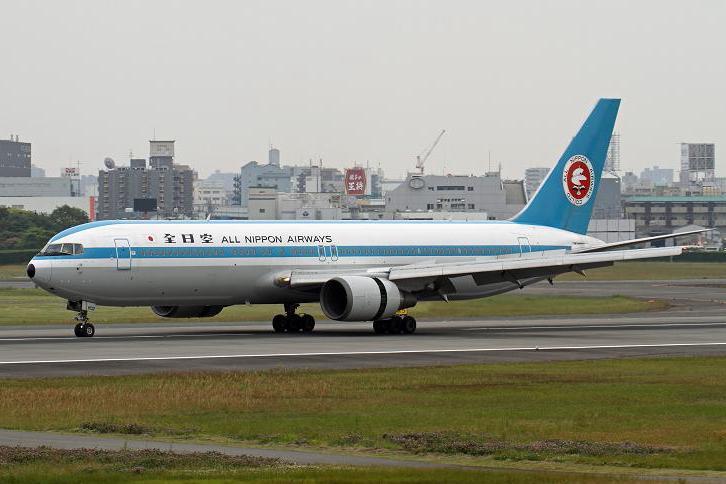 2012.05.22・『 大阪国際空港(伊丹空港) 』 兵庫県 伊丹 09