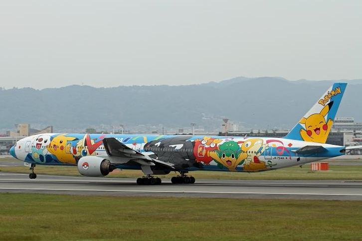 2012.05.22・『 大阪国際空港(伊丹空港) 』 兵庫県 伊丹 03