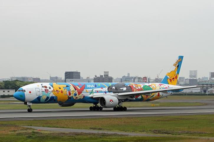2012.05.22・『 大阪国際空港(伊丹空港) 』 兵庫県 伊丹 02