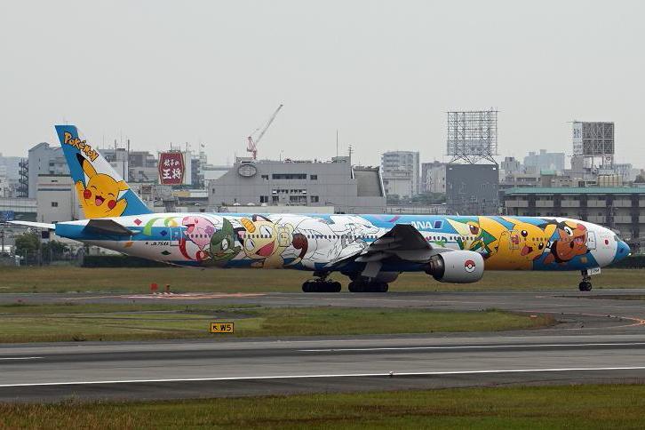 2012.05.22・『 大阪国際空港(伊丹空港) 』 兵庫県 伊丹 01