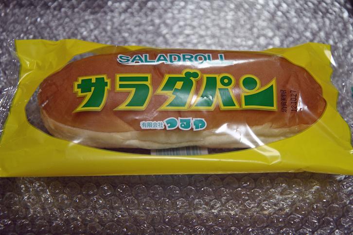 2012.10.26・『 つるやパン 』 01
