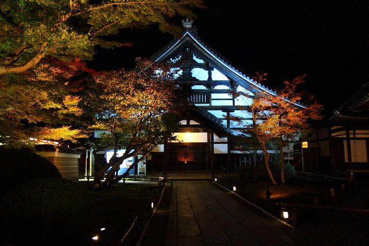2012.11.10・『 鷲峰山・高台寺 』京都 01