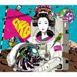 CD+DVD 15%OFF【送料無料】 ASIAN KUNG-FU GENERATION (アジカン) / ランドマーク (CD+DVD)【初回限定盤】 【CD】