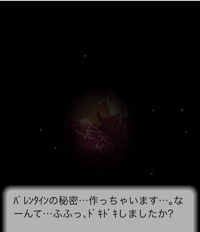 2014020116410429d.jpg