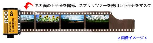 Image of process-EBS-2-日本語