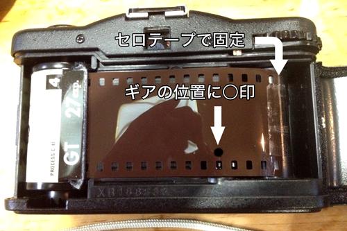 EBSのセット方法-日本語2