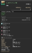 ffxiv_20131110_114516 ヒッポリング