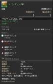 ffxiv_20141130_163015 トパーズリング