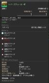 ffxiv_20141206_163536 トパーズチョーカー