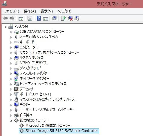 devman_01.jpg
