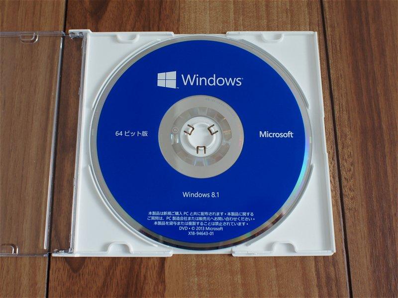 win81_dvd.jpg
