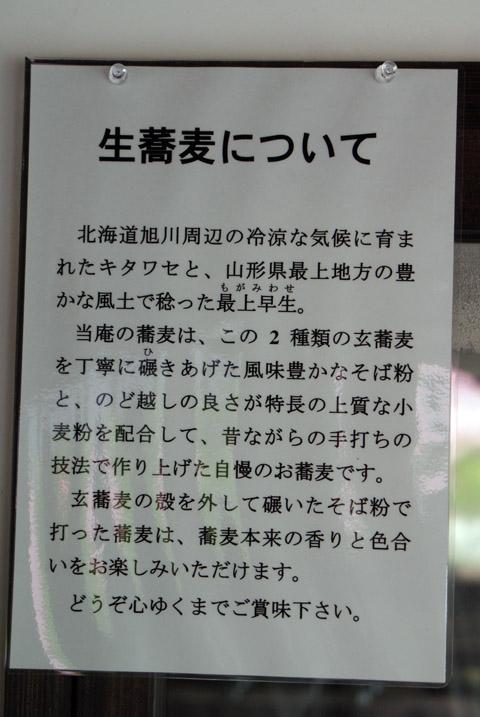 20120623_65