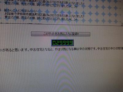 20141206_160010.jpg