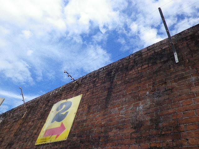 奈良少年刑務所の塀