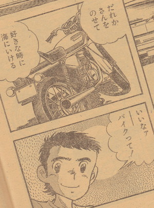 keji_詩の画像1
