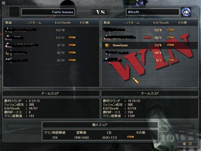 OMT 一回戦 結果 1