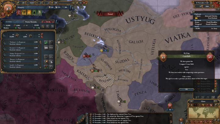 1446年、キプチャク・ハンに侵攻されるリャザンとモスクワのトヴェリ侵攻