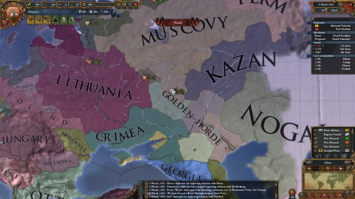 1452、モンゴル諸侯の争い