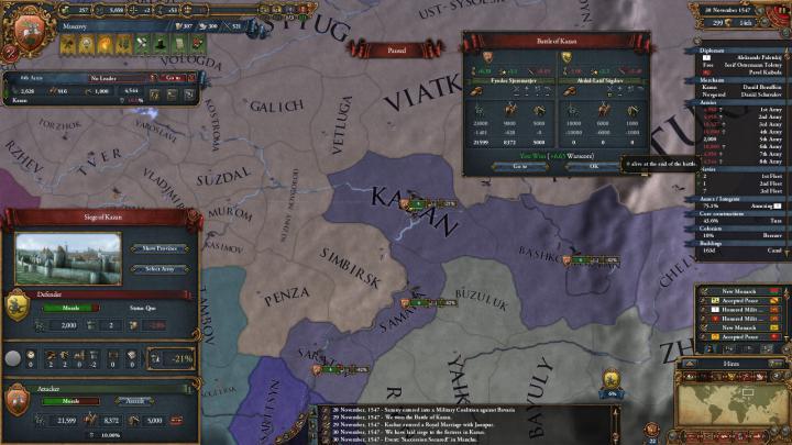 1547年、第3次カザン・ハン国遠征